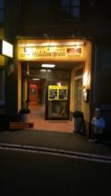 Restaurant Pizzeria Mediterranea