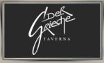 Logo Der Grieche  Taverna