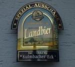 Logo Gasthaus  Kulmbacher Eck