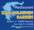 Logo Zum Goldenen Barren