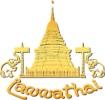 Logo Lannathai  Thailändisches Spezialitäten Restaurant