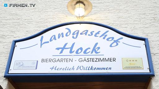 Videovorschau Landgasthof Hock